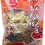 Thumbnail: Raw Fish Soup (120G ± / PKT)