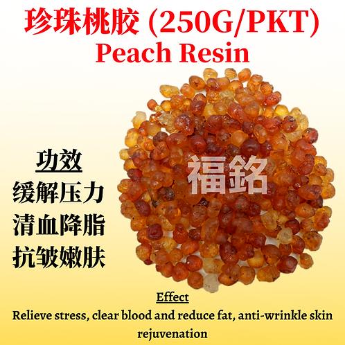Peach Resin (250g/PKT)