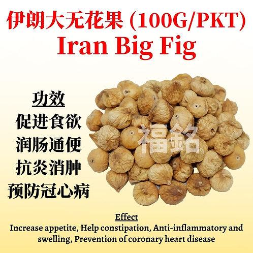 Iran Big Fig (100G/PKT)