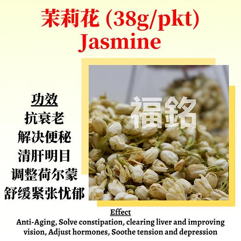 Jasmine (37.5g / pkt)
