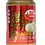 Thumbnail: Concentrated Bird's Nest With Rock Sugar (150ml)