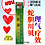 Thumbnail: San She Tan Chuan Pei Chen Pi Mo (1 pc)