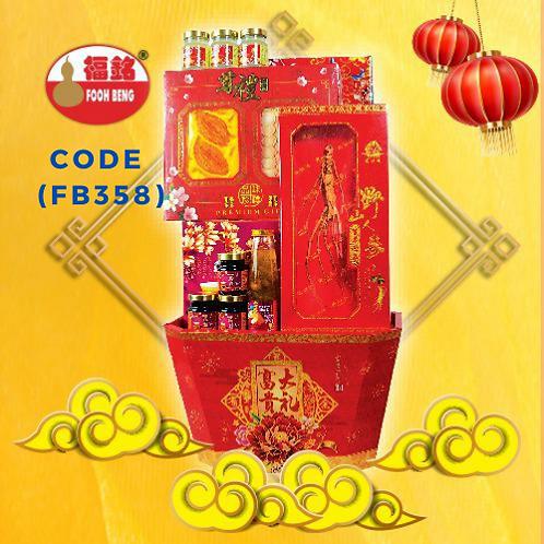 FB 358 HAMPER 福銘感恩礼篮