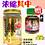 Thumbnail: Concentrate Bird's Nest With American Ginseng & Rock Sugar (150ml)