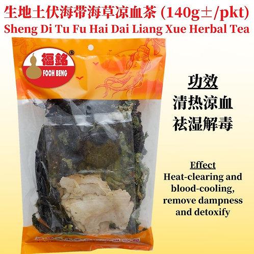Sheng Di Tu Fu Hai Dai Liang Xue Tea (140g ± / pkt)