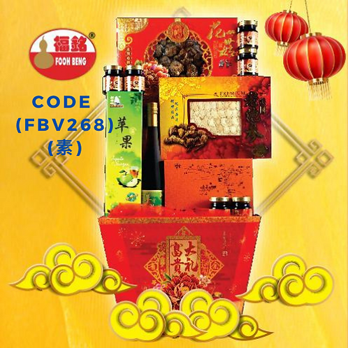 FBV 268 (素) HAMPER 福銘感恩礼篮
