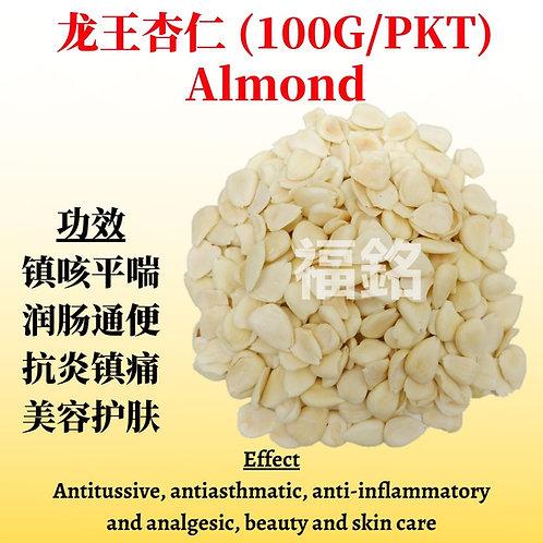 Almond (100G/PKT)
