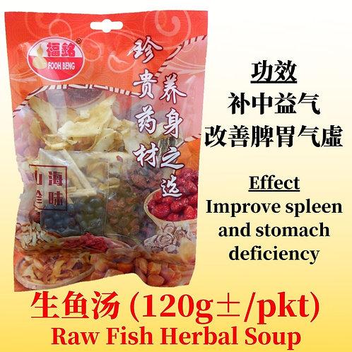 Raw Fish Soup (120G ± / PKT)