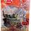 Thumbnail: Rose Si Wu Herbal Soup (100G ± / PKT)