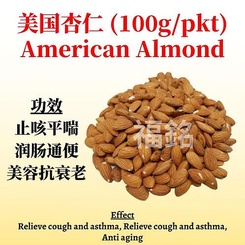 American Almond (100G / PKT)