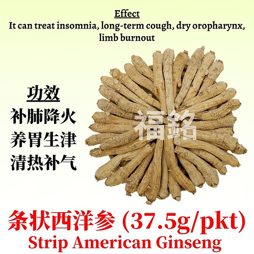 Ginseng (Strip) (37.5g / pkt)