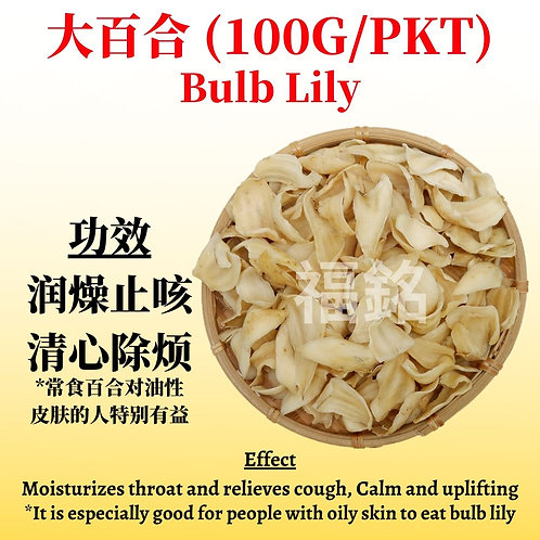 Lily (large) (100G / PKT)
