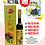 Thumbnail: Apple Cider With Honey Vinegar (400ml)