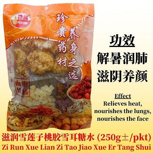 Zi Run Xue Lian Zi Tao Jiao Xue Er Tang Shui (250G ± / PKT)