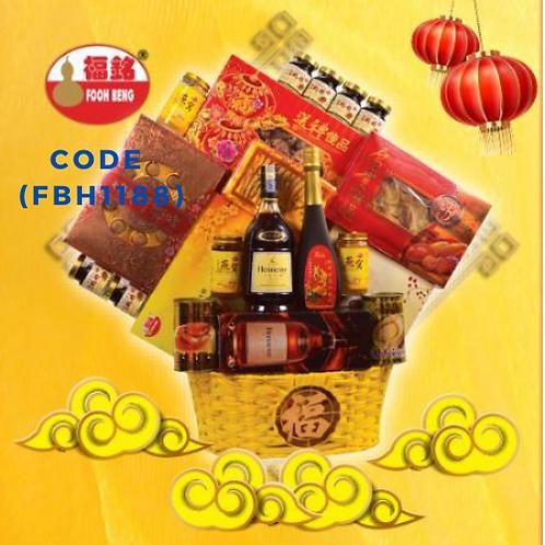 FBH 1188 HAMPER 福銘感恩礼篮