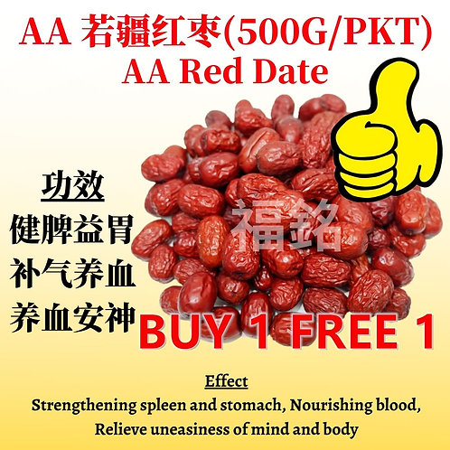 【Buy 1 Free 1】Red Date (AA) (500G / PKT)