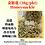 Thumbnail: Honeysuckle (37.5G/PKT)