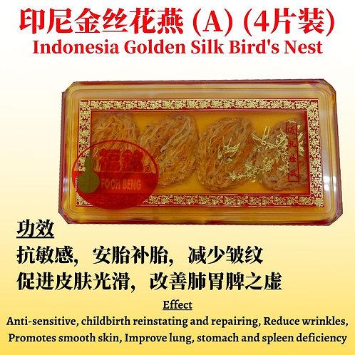 Indonesia Golden Silk Bird's Nest (A) (4 pieces)