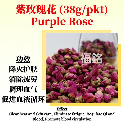 Purple Rose Flower (37.5g / pkt)