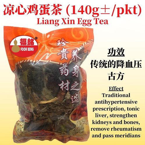 Liang Xin Ji Dan Tea (140G / PKT)