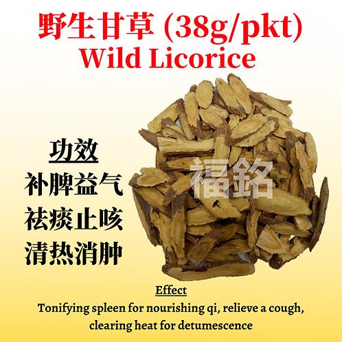 Wild Licorice (37.5g/PKT)