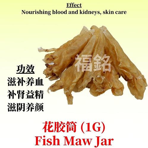 Fish Maw Jar (1G)
