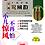 Thumbnail: 【Hot Sale】Gold Brand Zhu Pak Pai Pau Keng Fong San 1 box (6 pack)
