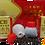 Thumbnail: 【Hot Sale】Gold Brand So Hup Wan | 1 box (10 capsules)