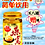 Thumbnail: Bird's Nest with American Ginseng, White Fungus & Rock Sugar (150ml)