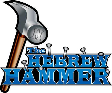 hebrew_hammer_logo_final.jpg