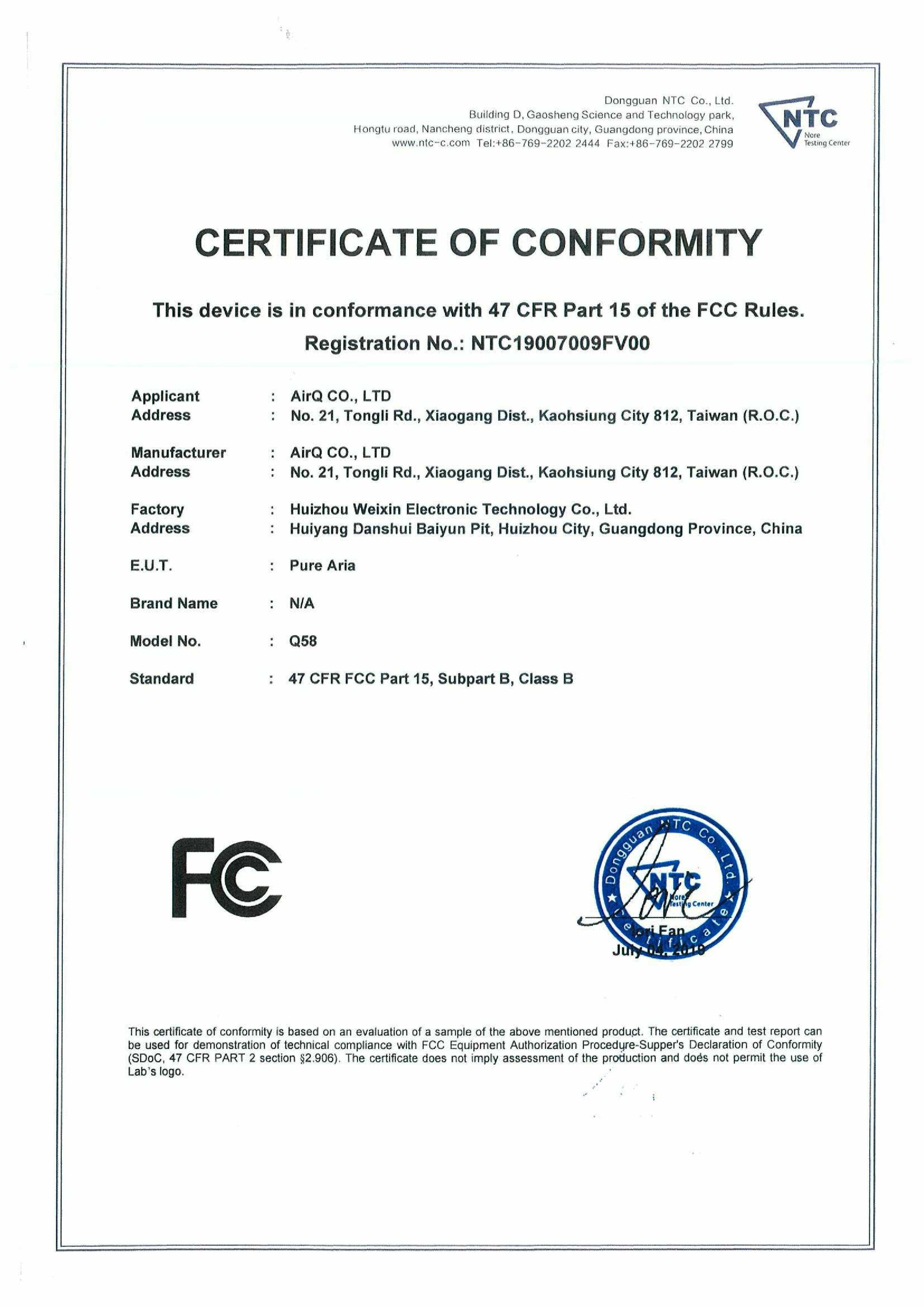 FCC-美國電子認證