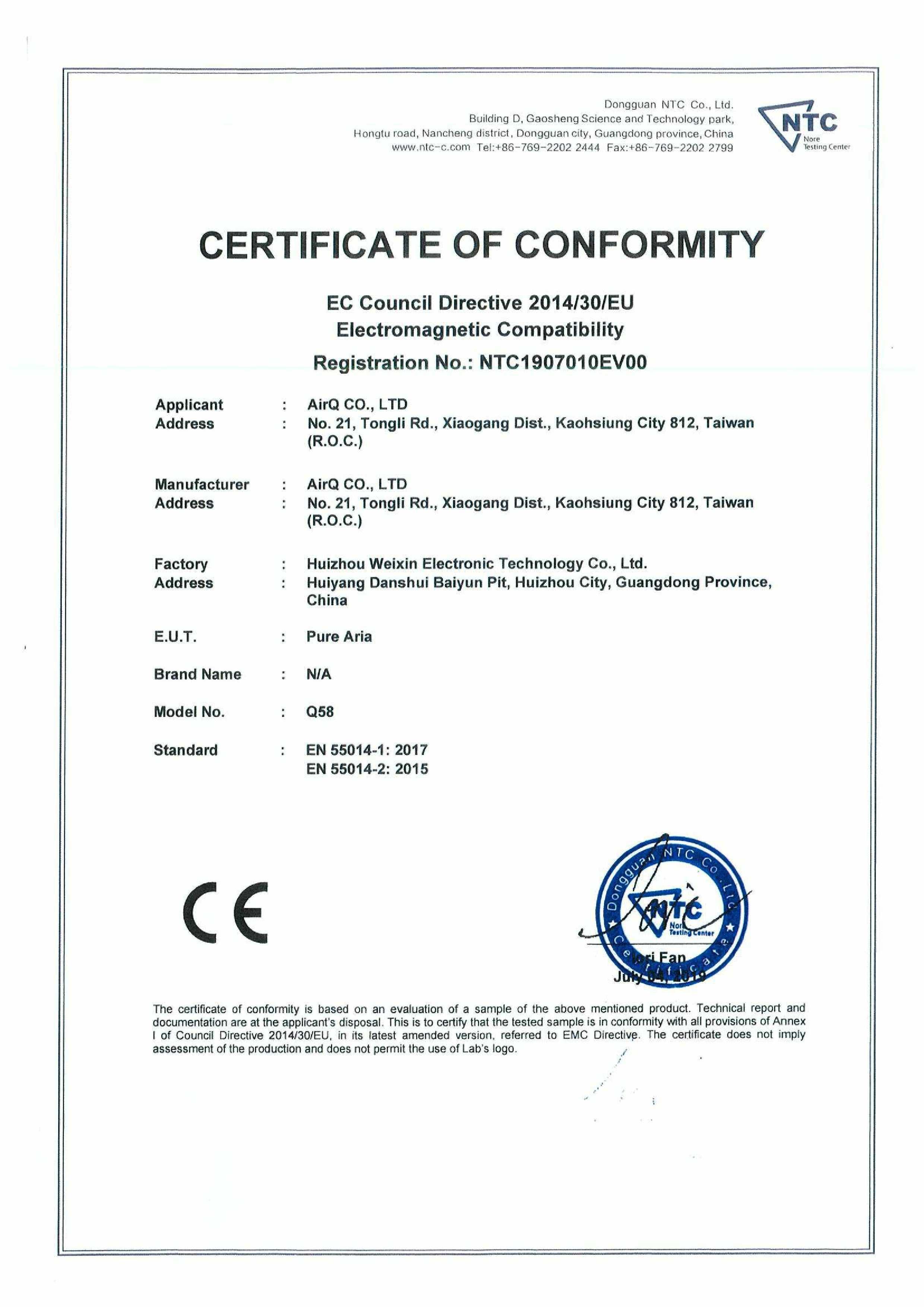 CE-歐盟電子認證