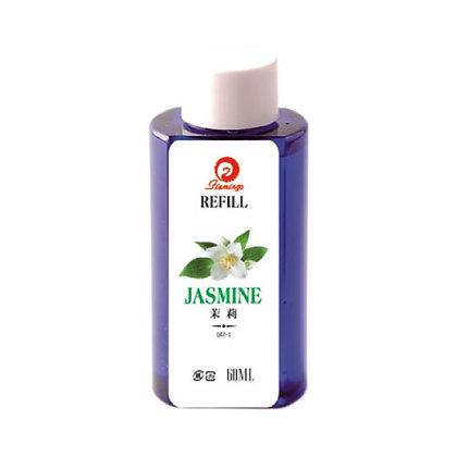 Q.42-I Auto Spray - Mini Refill