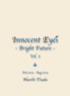Innocent Eyes_BF01_Image.002.jpeg