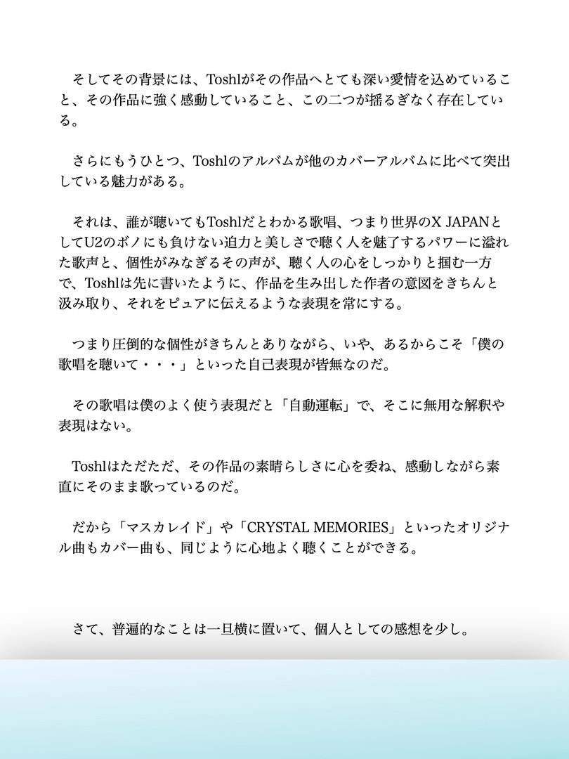 TCY-BF3-8.jpg