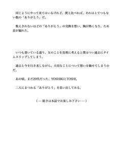 TCY-BF1-6.jpg