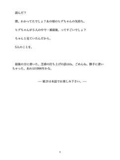TCY-BF2-9.jpg
