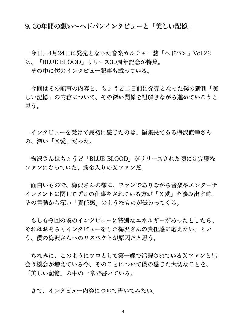 TCY-BF2-4.jpg