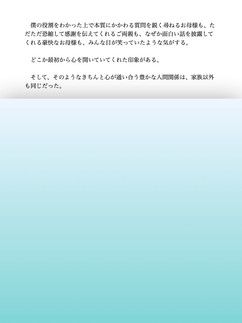 TCY-BF3-15.jpg