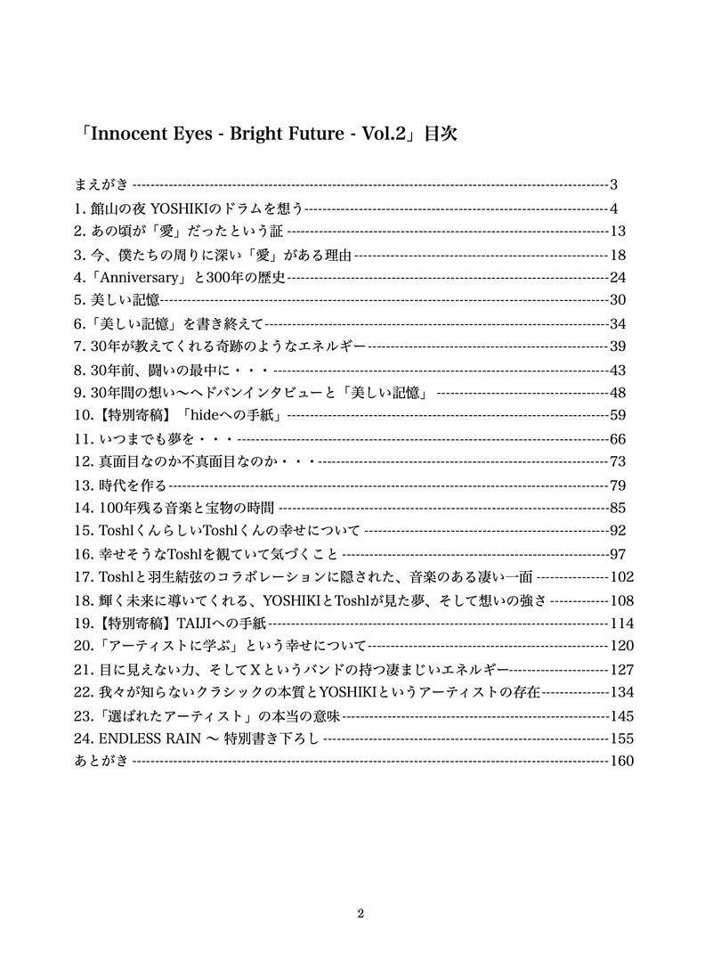 TCY-BF2-0.jpg