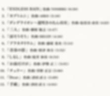 スクリーンショット 2018-09-11 17.47.32.png