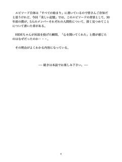 TCY-BF2-6.jpg