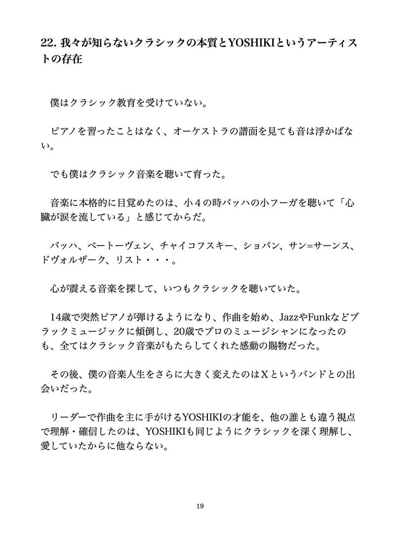 TCY-BF2-18.jpg