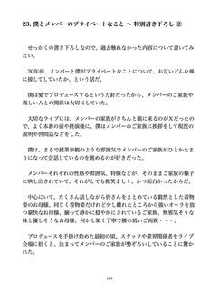 TCY-BF3-12.jpg