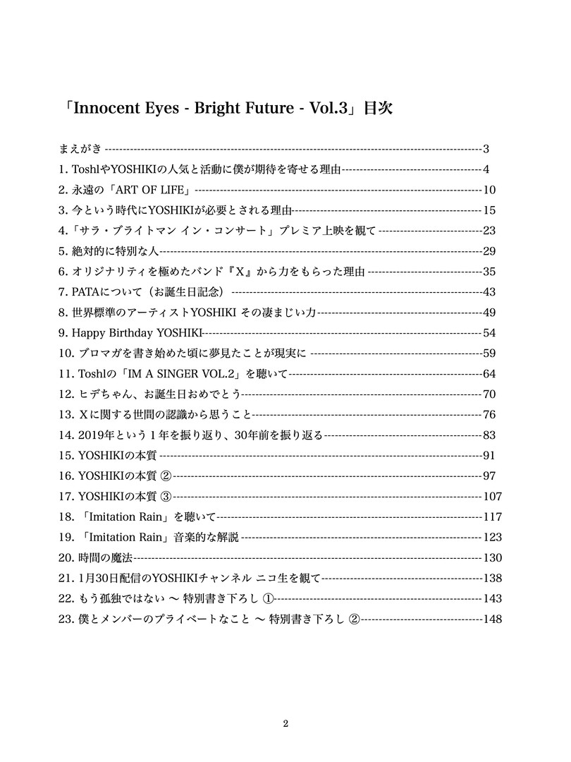 TCY-BF3-0.jpg