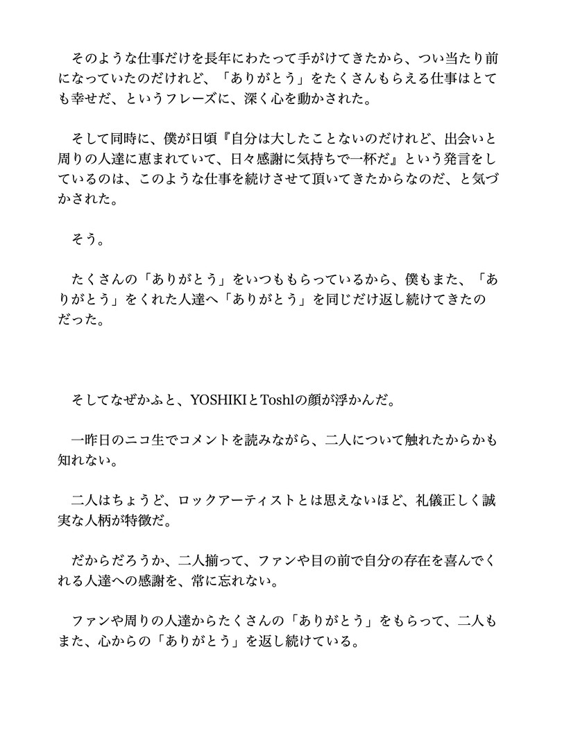 TCY-BF1-5.jpg