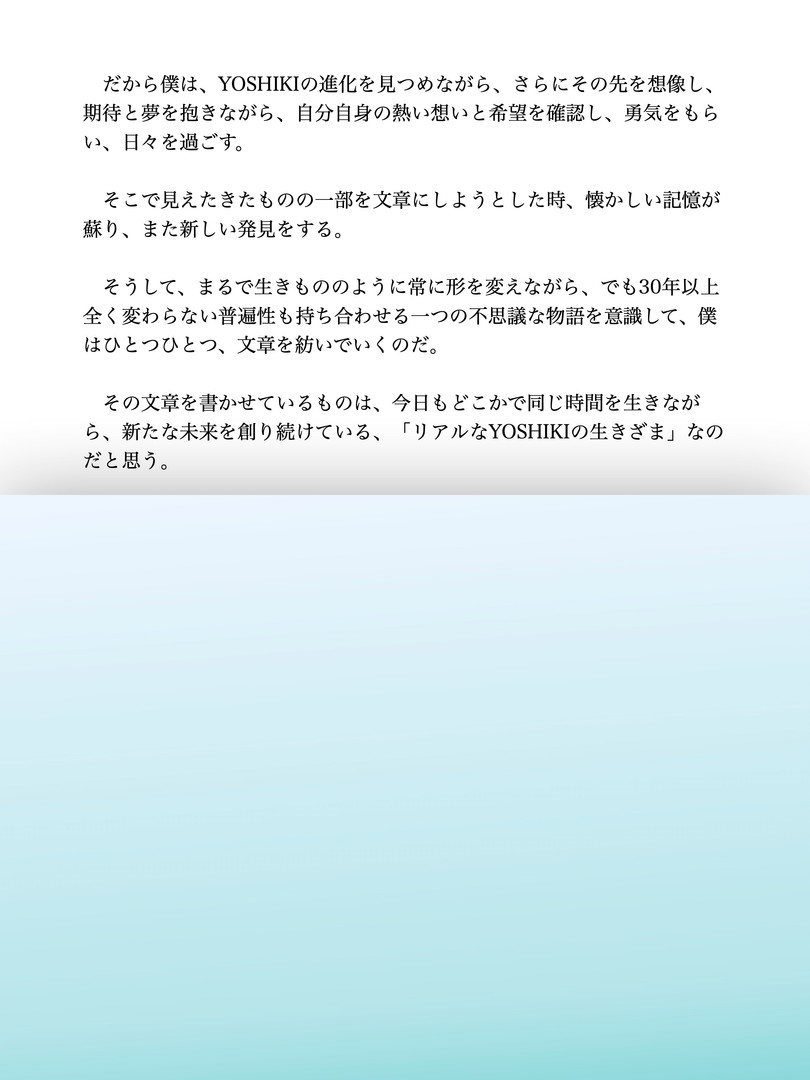 TCY-BF3-6.jpg