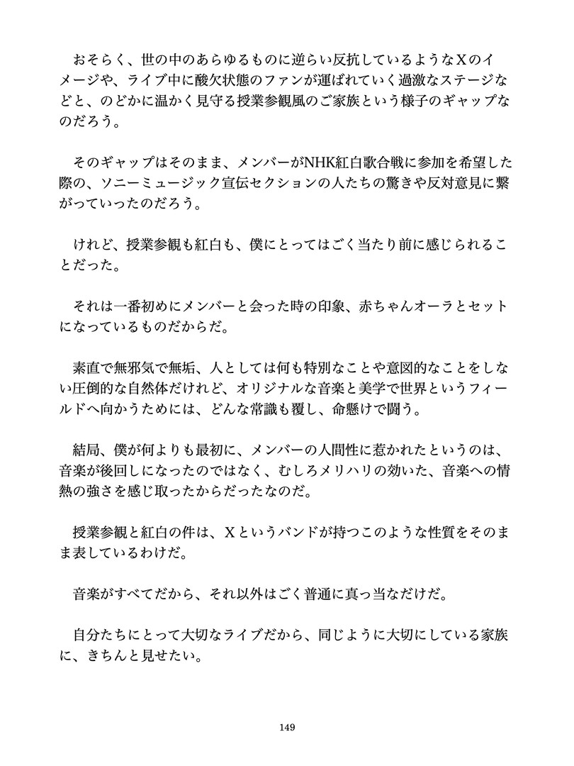 TCY-BF3-13.jpg