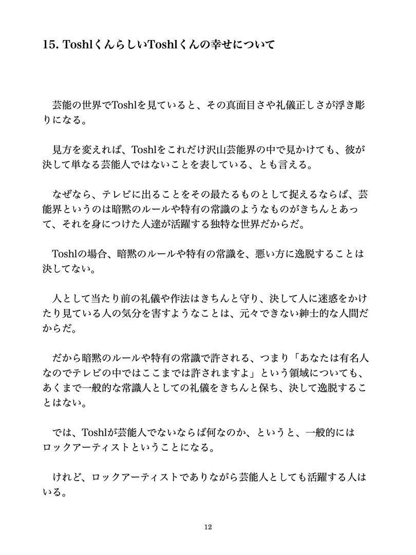 TCY-BF2-12.jpg