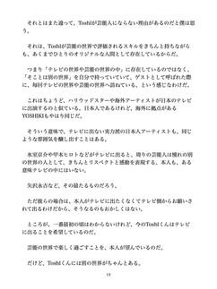 TCY-BF2-13.jpg